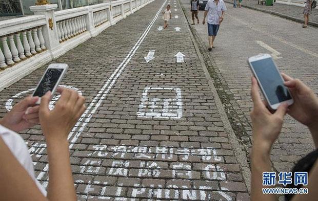 /index.php/curiosidades-en-la-red/8422/china-crea-el-primer-carril-smartphone